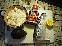 三文鱼牛油果饭的做法图解1
