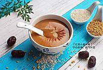 红枣小麦米糊的做法