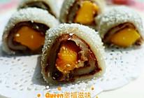 堪比大福雪媚娘含糖少的小零食~糯米豆沙芒果卷的做法