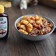 #百变鲜锋料理#日式照烧肥牛拌饭