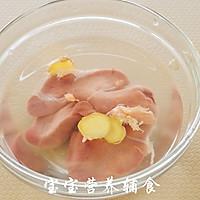鸡肝饼佐芦笋浓汤的做法图解2