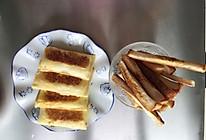 香蕉派/黄桃派的做法