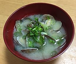 花蛤酱汤--あさりの味噌汁的做法