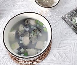 清热润燥【海蛎子豆腐汤】补锌又补钙