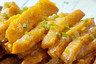 美食台|咸蛋黄焗南瓜,黄金好搭档!