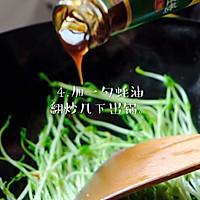 #餐桌上的春日限定#腊肠炒豌豆苗一分钟即可学会营养又低脂。的做法图解5