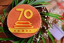 红丝绒戚风—献礼祖国70周年华诞的做法
