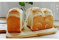 淡奶油土司#嘉宝笑容厨房#的做法