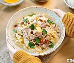酸菜汆羊肉| 鲜嫩不柴的做法