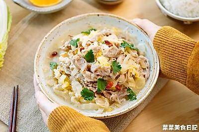 酸菜汆羊肉| 鲜嫩不柴