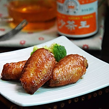 沙茶酱烤鸡翅