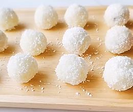 椰蓉牛奶球的做法