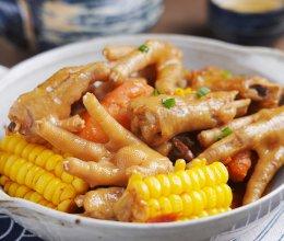 煲一锅软糯Q弹的鸡爪暖暖身子—— 时蔬凤爪煲的做法
