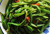 蒜蓉炒扁豆的做法