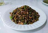 姜蒜酱肉酸豆角的做法