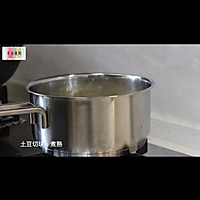 中式烧汁时蔬土豆饼,土豆的华丽变身的做法图解3
