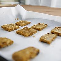 红糖核桃饼干的做法图解6