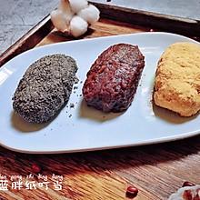 秋天的味道|和菓子三色萩饼( 3色おはぎ )