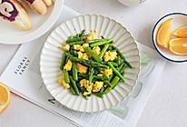 芦笋炒蛋—低脂健康家常菜的做法