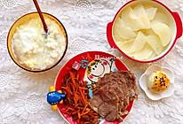#合理膳食 营养健康进家庭#不重样早餐,牛肉配蛋黄酥的做法