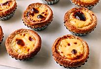 澳门葡式蛋挞 | 从蛋挞液到蛋挞皮,详解每个细节的做法