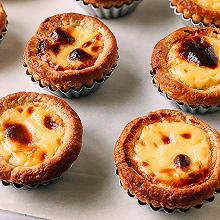 澳门葡式蛋挞 | 从蛋挞液到蛋挞皮,详解每个细节