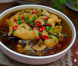 酸菜炖猪蹄儿的做法