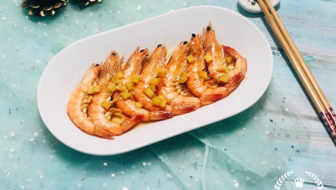 #花10分钟,做一道菜!# 姜末蒸草虾