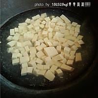 青菜火腿豆腐羹的做法图解5