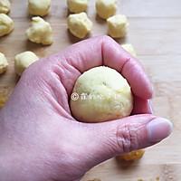 凤梨酥#馅儿料美食,哪种最好吃#的做法图解13