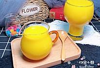山药南瓜玉米汁(祛湿排毒养颜)的做法