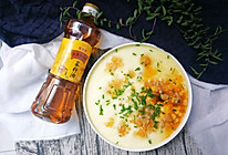 干贝虾仁蛋羹#金龙鱼外婆乡小榨菜籽油 最强家乡菜#的做法