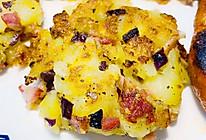 #拼美食,每刻尝到爱#土豆饼的做法