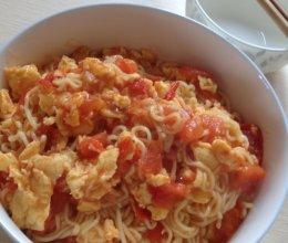 西红柿炒鸡蛋拌面的做法