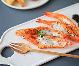 黑松露焗虾的做法