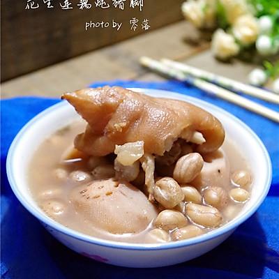 花生莲藕炖猪脚