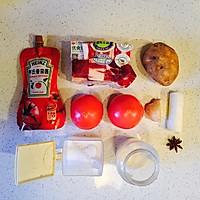 番茄土豆牛腩浓汤的做法图解1