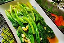 #合理膳食 营养健康进家庭#蒜蓉生菜(水油焖煮)的做法