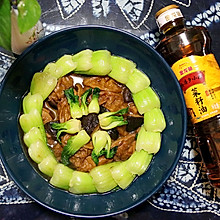 油菜香菇面筋#金龙鱼外婆乡小榨菜籽油 我要上春碗#