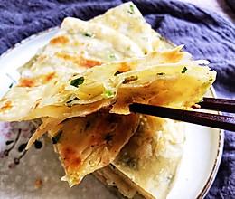 #人人能开小吃店#香酥葱花饼的做法