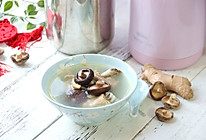 膳魔师焖烧锅菜谱——瑶柱香菇鸡汤的做法