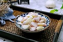 糖醋蒜#520,美食撩动TA的心!#的做法