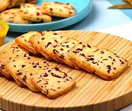 """#""""莓""""好春光日志#零失败蔓越莓饼干的做法"""