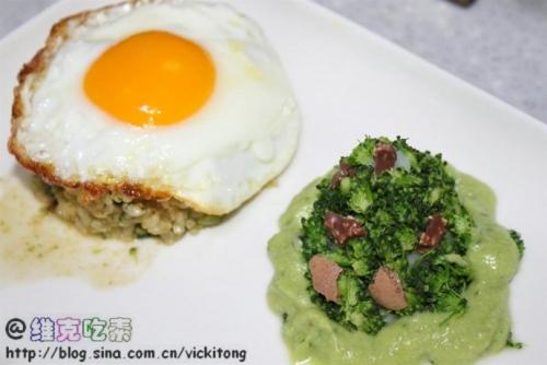[维克私房菜]牛油果汁芝士烩饭的做法