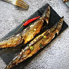 #秋天怎么吃#秋日里的烧烤,香辣煎烤秋刀鱼