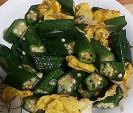 秋葵炒鸡蛋的做法