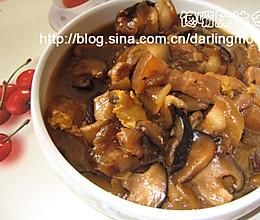 台湾鲁肉变身记的做法