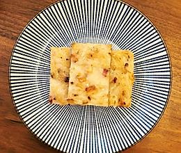 金帝集成灶美食推荐之广式萝卜糕的做法