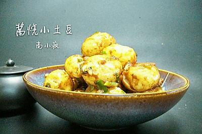 农家菜 酱烧小土豆