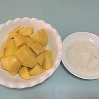 芒果糯米糍的做法图解9